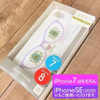 ハローキティ(ハローキティ)のラララココ iPhone8/7/6s/6 スマホケース B(iPhoneケース)