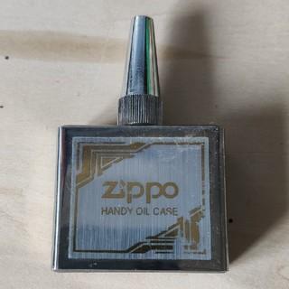 ジッポー(ZIPPO)のZIPPO Handy Oil Case(タバコグッズ)