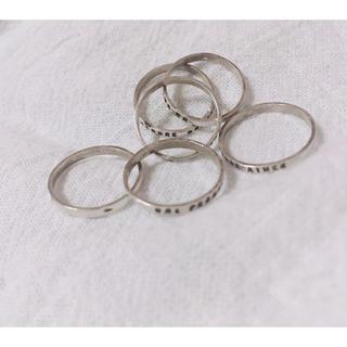 アッシュペーフランス(H.P.FRANCE)のセルジュトラヴェル 7連リング 指輪  シルバーリング ⚠️1つありません(リング(指輪))