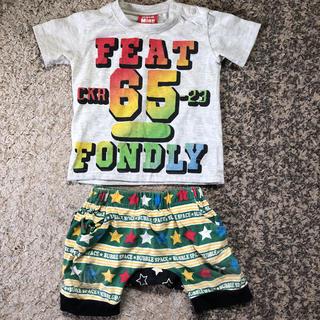 しまむら - 2点セット Tシャツ パンツ  80センチ