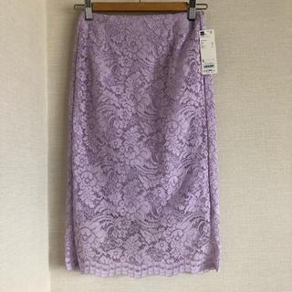 ジーユー(GU)の新品 GU レースタイトスカート Sサイズ(ひざ丈スカート)