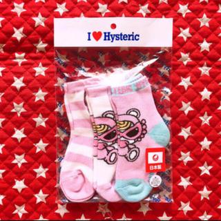 ヒステリックミニ(HYSTERIC MINI)のヒステリックミニ 靴下 13-14㎝(靴下/タイツ)