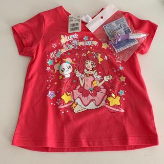 バンダイ(BANDAI)のプリキュア/スタートゥインクル/スターカラーペン付き半袖Tシャツ/100サイズ(Tシャツ/カットソー)