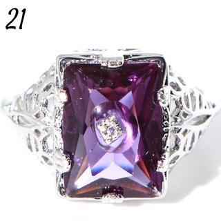 Y6 リング 21号 人工石 アメジスト エンブレム 大きいサイズ(リング(指輪))