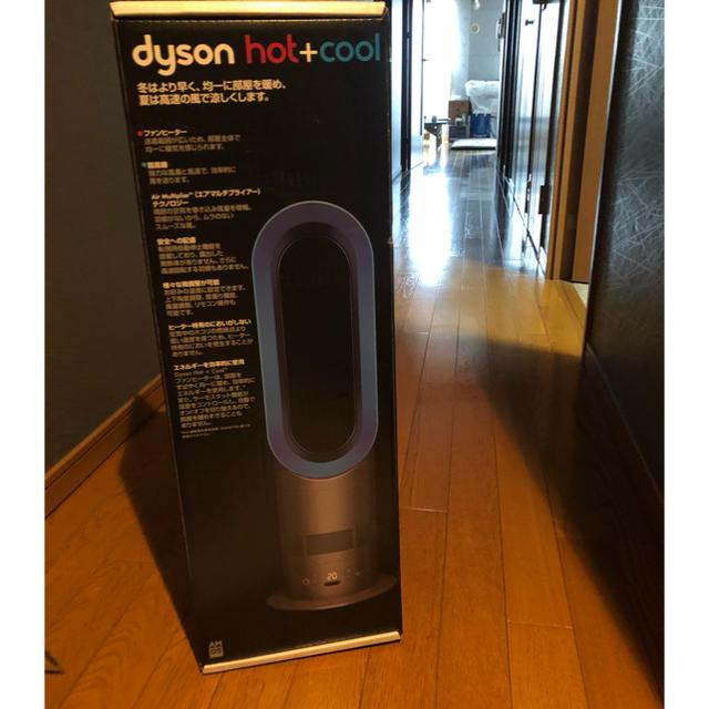 Dyson(ダイソン)の値下げですDyson hot&cool  スマホ/家電/カメラの冷暖房/空調(扇風機)の商品写真