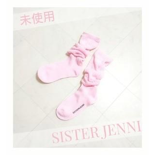 JENNI - SISTER JENNI ルーズソックス 靴下 ニコプチ ニコラ