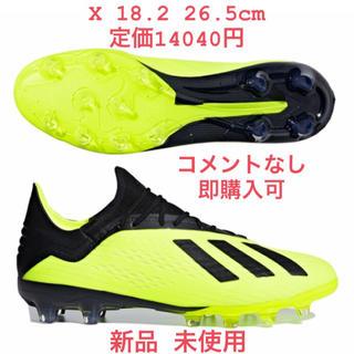 adidas - エックス 18.2 HG 26.5cm 新品 未使用