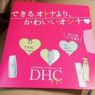 ディーエイチシー(DHC)のDHCサンプル(サンプル/トライアルキット)