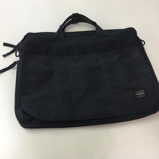 PORTER - ポーター ビジネスバッグ