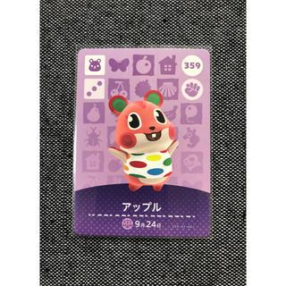 ニンテンドー3DS(ニンテンドー3DS)のどうぶつの森 amiiboカード 359 アップル アミーボ a32(シングルカード)