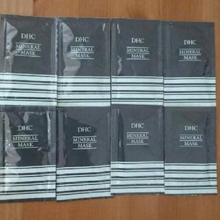 ディーエイチシー(DHC)のDHC 薬用ミネラルマスク  サンプル 5g×8個(パック / フェイスマスク)