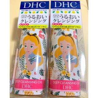 ディーエイチシー(DHC)のDHC薬用ディープクレンジングオイル 数量限定 不思議の国のアリスデザイン値下げ(クレンジング / メイク落とし)