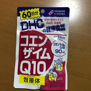 DHC - コエンザイムQ10 包接体 60日分