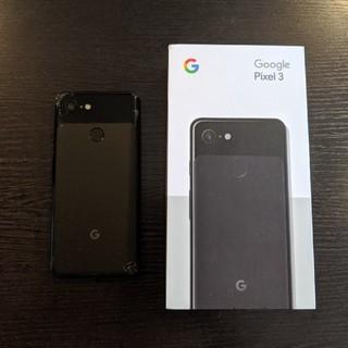 ソフトバンク(Softbank)のGoogle Pixel3 ブラック グーグル ピクセル3(スマートフォン本体)