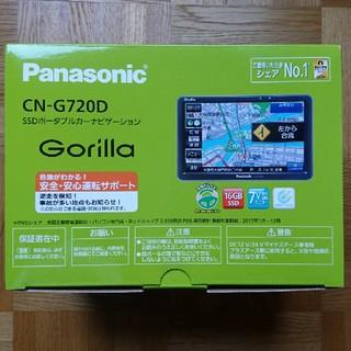 パナソニック(Panasonic)のカーナビ GOROLLA CN-G720D(カーナビ/カーテレビ)