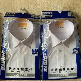 スクールワイシャツ 半袖 160