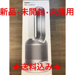ダイソン(Dyson)のダイソンpure hot+cool link HP03WS(扇風機)