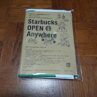 スターバックスコーヒー(Starbucks Coffee)のスターバックス ピクニックシート(ノベルティグッズ)