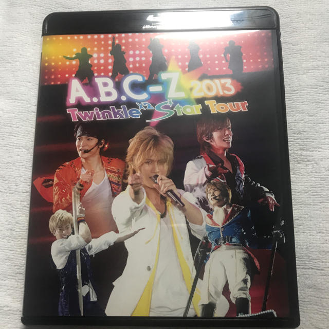 A.B.C.-Z(エービーシーズィー)のA.B.C-Z ツアー2013 BluRay エンタメ/ホビーのタレントグッズ(アイドルグッズ)の商品写真