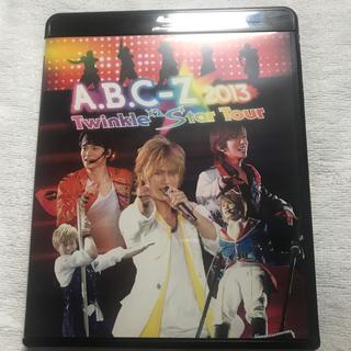 エービーシーズィー(A.B.C.-Z)のA.B.C-Z ツアー2013 BluRay(アイドルグッズ)