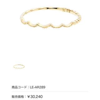 アーカー(AHKAH)のリトルエンブレム デザインリング 美品 9号位 (リング(指輪))