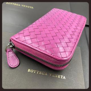 Bottega Veneta - 【美品】ボッテガヴェネタ/長財布/ラウンドZIP/パープルピンク