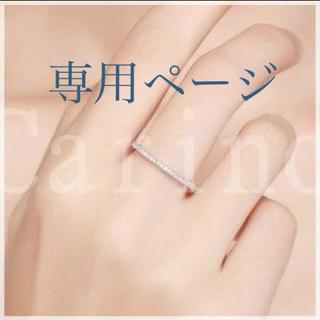 専用ページ 細 フルエタ二ティ リング ホワイトゴールドカラー(リング(指輪))
