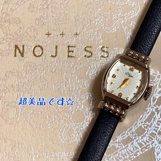 NOJESS - 最終値下げ【美品な物をお探しの方に】ノジェス 時計 ベルト 6ミリ