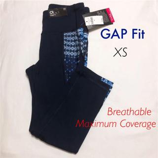 ギャップ(GAP)のGAP Fit XS(トレーニング用品)