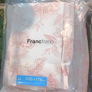 フランフラン(Francfranc)のフランフラン 既製 レースカーテン♡100✖️176 (レースカーテン)