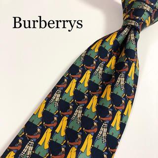 バーバリー(BURBERRY)の★美品★ Burberrys バーバリー ゴルフの柄 イタリア製(ネクタイ)