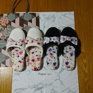 フランフラン(Francfranc)の新品 フランフラン Francfranc スリッパ ルームシューズ 靴 花柄(スリッパ/ルームシューズ)