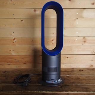 ダイソン(Dyson)のダイソンAM05 hot+cool 羽なし扇風機ヒーター(扇風機)