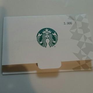スターバックスコーヒー(Starbucks Coffee)のスタバーカード(その他)