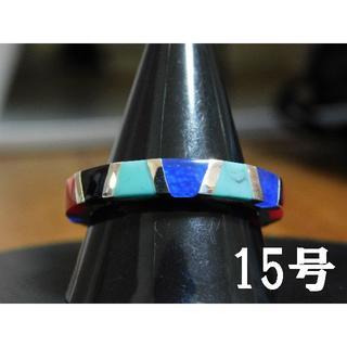 新品未使用 セインツ マルチカラー レジン リング シルバー 15号(リング(指輪))