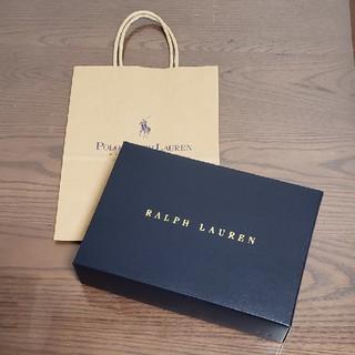 ラルフローレン(Ralph Lauren)のRALPH LAUREN ギフトボックス ショッパー(ショップ袋)