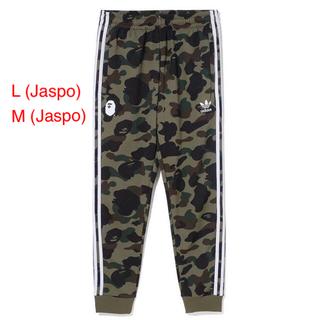 A BATHING APE - Bape x Adidas Track Pants サイズ L & M