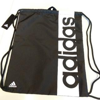 アディダス(adidas)の【新品】アディダス ナップサック(バッグパック/リュック)