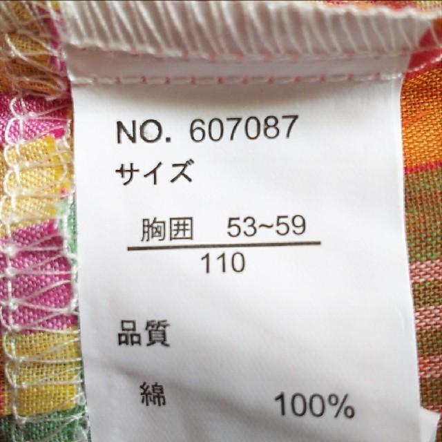 しまむら(シマムラ)の新品 しまむら キッズ トップス♥️110cm バースディ 西松屋 キッズ/ベビー/マタニティのキッズ服 女の子用(90cm~)(ブラウス)の商品写真
