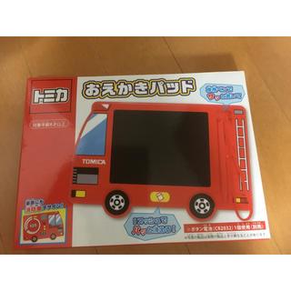 タイトー(TAITO)のトミカ おえかきパッド  消防車(知育玩具)