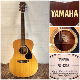 ヤマハ - 897.YAMAHA FS-423S❗️トップ単板❗️低弦高調整済み‼️