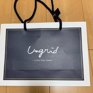 アングリッド(Ungrid)のショップ袋 ショッパー 紙袋 ブランド Ungrid アングリッド(ショップ袋)