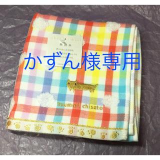 ツモリチサト(TSUMORI CHISATO)のかずん様専用【新品】ツモリチサト フェイスタオル2枚☆ネコ ドット 気球(タオル/バス用品)