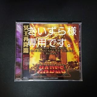 ユニバーサルエンターテインメント(UNIVERSAL ENTERTAINMENT)のANOTHER GOD HADES ORIGINAL SOUND TRACK-R(ゲーム音楽)