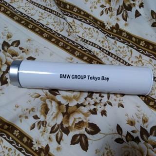 ビーエムダブリュー(BMW)の【未使用品】BMW UV スリムボトル 折りたたみ傘(傘)