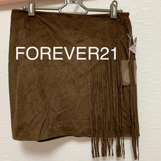 フォーエバートゥエンティーワン(FOREVER 21)の新品タグ付☆FOREVER21☆スウェード スカート【ブラウン】(ミニスカート)