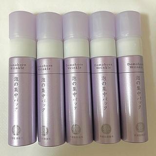ドモホルンリンクル(ドモホルンリンクル)のドモホルンリンクル 泡の集中パック×5本(パック / フェイスマスク)