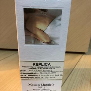 マルタンマルジェラ(Maison Martin Margiela)のレイジーサンデーモーニング 香水 マルジェラ 新品(ユニセックス)