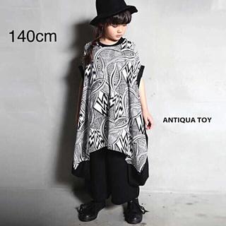 アンティカ(antiqua)のantiqua 新品タグ付 半袖 ドルマン 幾何学 ダンス衣装 変形(Tシャツ/カットソー)