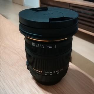 SIGMA - Nikon SIGMA 17-50mm F2.8 EX DC OS